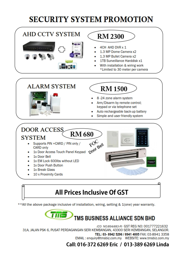 security system promotion 2016-Aug 001